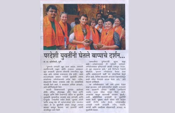 Marathi Language Program   AIIS LANGUAGES PROGRAM